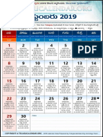 Telugu Calendar Telangana 2019 December Telangana Telugu Calendar 2019 March
