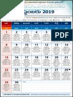 telugu panchangam july 2019