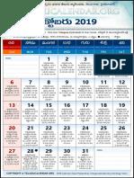 telugu calendar 2019 october