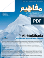 MafaheemVol2No2