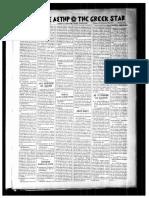 ΕΛΛΗΝΙΚΟΣ ΑΣΤΗΡ-20 ΔΕΚ 12-ΓΕΡΜΑΝΟΣ ΔΗΜΟΣΙΟΓΡΑΦΟΣ
