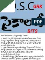 GRK@సైకాలజీ బిట్స్(2)