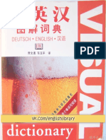 Deutsch English Chinese Visual Bilingual Di