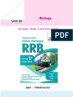 Biology Quick Notes by Disha Publication