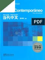 1.Chino-Contemporáneo-Caracteres-en-español (1).pdf