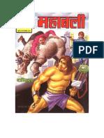 53489852-Yodha-0010-Mahabali.pdf