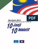 Manisfesto MCA PRU14
