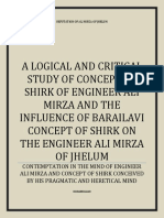Studying the Concept of Shirk of Engineer Ali Mirza