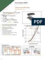 2MBI200U4H-120-50-ETC.pdf
