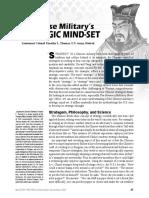 Sun Tzu - Chinese strategy Military moni-set.pdf