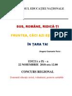 Concurs Regional 2018 (2)