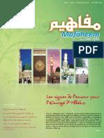 MafaheemVol1No7