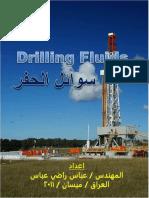 Www.petroleumbook.com