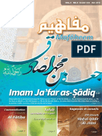 MafaheemVol4No4