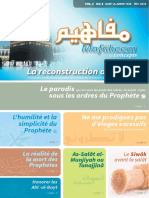 MafaheemVol4No6