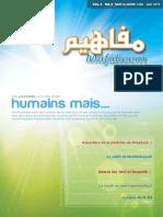 MafaheemVol4No3