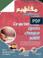MafaheemVol4No5.pdf