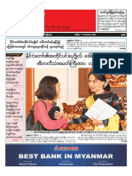 The Mirror Daily_ 9 Nov 2018 Newpapers.pdf