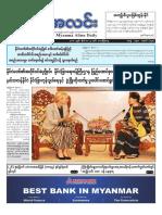 Myanma Alinn Daily_  9 Nov 2018 Newpapers.pdf