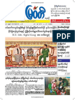 Myawady Daily Newspaper 9-11-2018