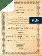 Book Vaithiyanukula_Jivaratchani.pdf