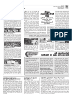 497th Samabima Sunday Edition
