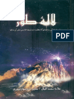 305084995-Lala-e-Toor.pdf