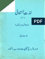 315658989-Lazzat-e-Aashnai.pdf