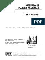 C15-20sD (Lot No _ 9676).pdf