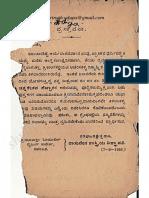 1926 Nityannhika Mantra Prayogas