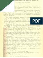 ქსძ - ტ. IV - N 022