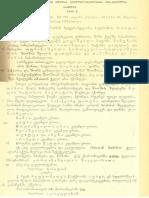 ქსძ - ტ. IV - N 029