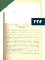 ქსძ - ტ. IV - N 004