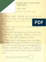 ქსძ - ტ. IV - N 006