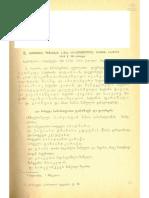 ქსძ - ტ. IV - N 003