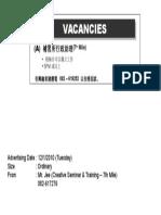 Vacancies 12012010
