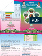 pamphlet-Telugu.pdf