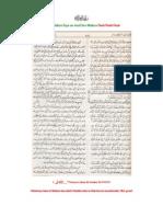 Sahih Bukhari Says on Sex Matters Dash Dash Dash (ENG)