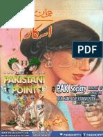 Askaram Paksociety Com