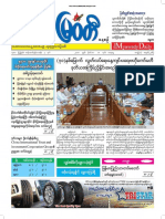 Myawady Daily Newspaper(10.11.2018)
