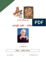 kp hindi.pdf