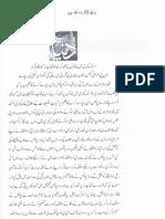 Aurat Par Tashadud |/Woman PunishmenT 9775