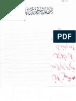 Aurat Par Tashadud |/Woman PunishmenT 9778