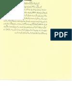 Aurat Par Tashadud |/Woman PunishmenT  9781