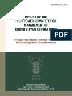 KVK New Guidelines