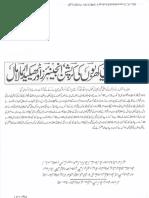 ISLAM-Pakistan-KAY-DUSHMAN 9814