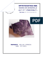 September October 2018 issue of ORYKTOLOGIKA NEA-NEWS ON MINERALS