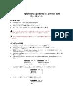 Electribe Sampler 2016 Summer JP Bonus Patterns