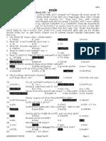 General Biodata Format