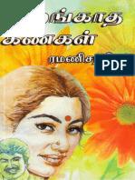 URANGATHAKANNGAL.pdf